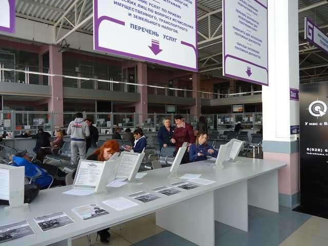 25 октября прошел Всероссийский день открытых дверей по информированию граждан по вопросам исполнения налоговых уведомлений