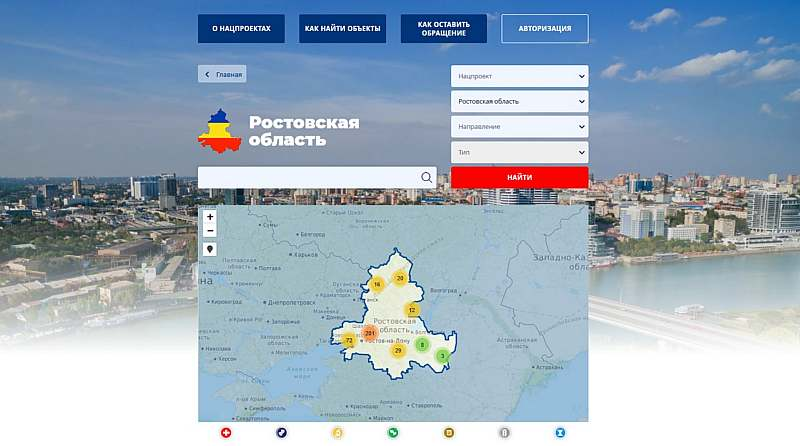 «Единая Россия» запустила сервис «Нацпроекты глазами людей»