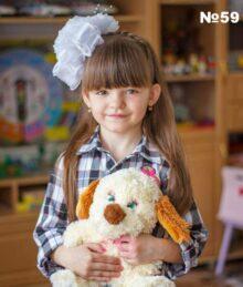 Милана Подвигина, 6 лет