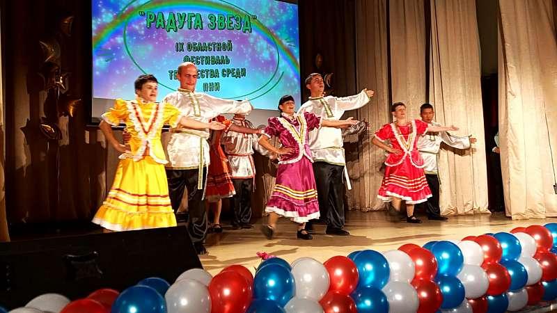 Команда Шахтинского психоневрологического интерната показала лучший хореографический номер на  фестивале  «Радуга звезд»