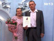 Василий и Татьяна Швецовы