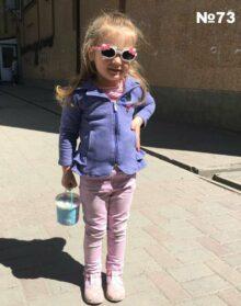 Ксения Стрюкова, 4,5 года
