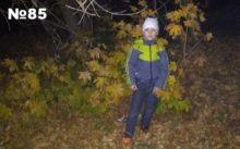 Артем Сударь, 8 лет