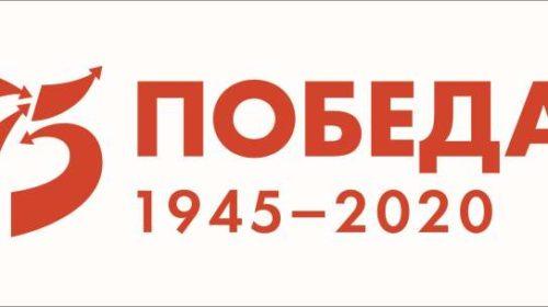 http://shakhty-media.ru/wp-content/uploads/2019/12/75-LET-500x280.jpg