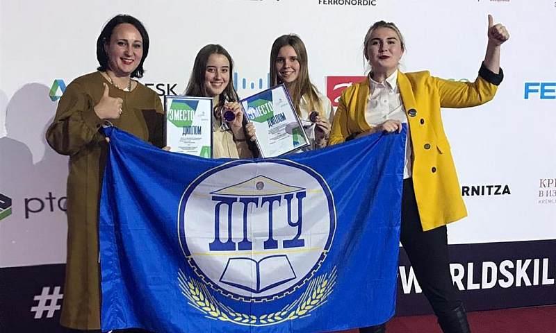 Шахтинки стали бронзовыми призерами национального чемпионата Ворлдскиллс
