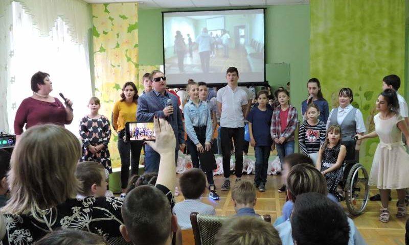 В детском  реабилитационном центре «Добродея» прошел традиционный праздник «В кругу друзей»
