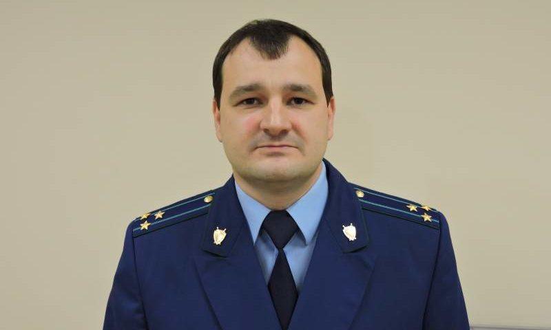 В Шахтах назначен новый прокурор