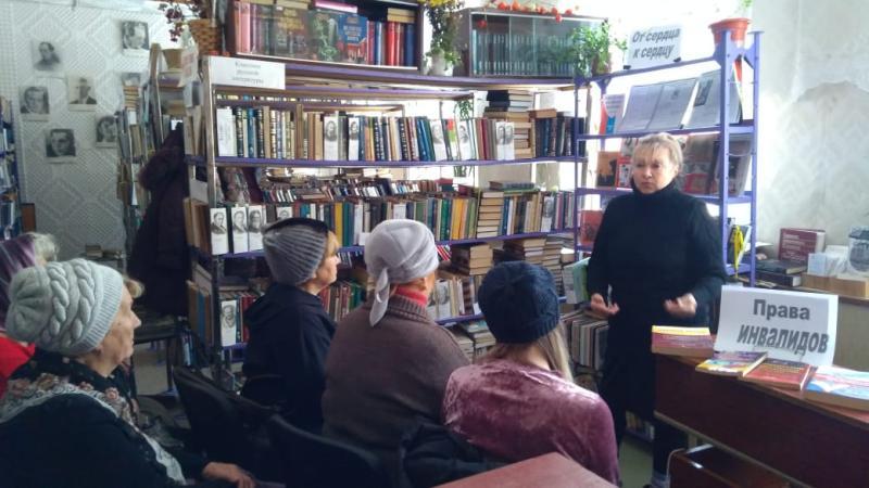 О правах инвалидов читателям рассказали в библиотеке им. А. Барто