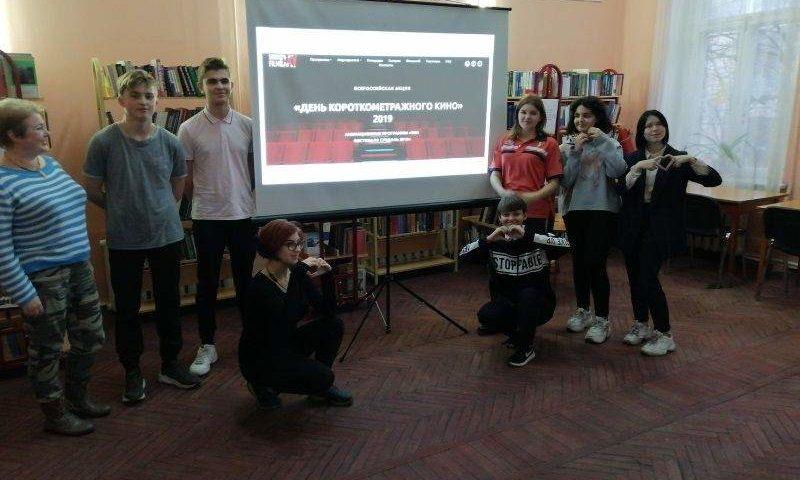 В библиотеках города Шахты идет показ короткометражного кино