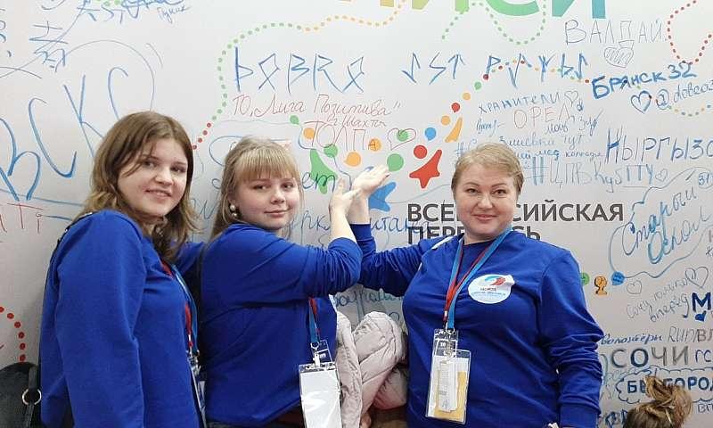 Шахтинские волонтеры побывали на Международном форуме добровольцев
