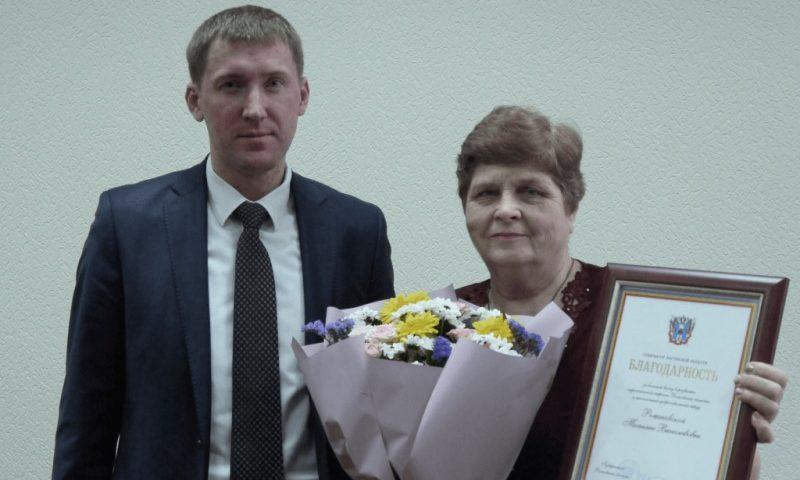 Председатель первого жилищного кооператива г. Шахты награждена Благодарностью губернатора Ростовской области