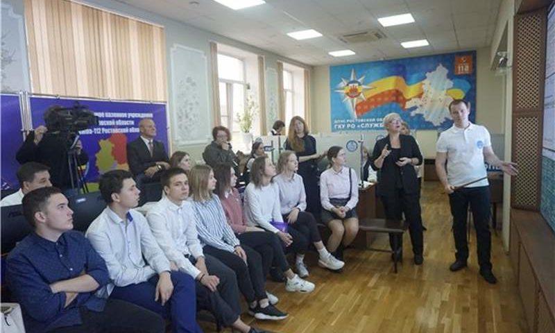 Система — 112 Ростовской области  улучшила сервис СМС- сообщений для людей с повышенными потребностями
