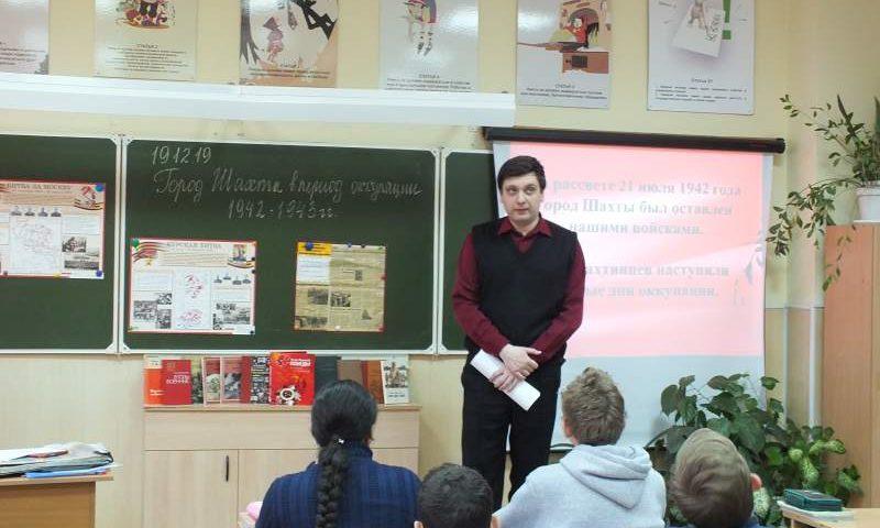 Сотрудники ЦХАД в г. Шахты провели очередной открытый урок к 75-летию Великой Победы