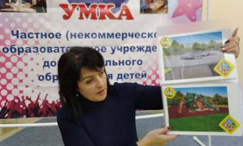 Два шахтинских НКО победили в конкурсе президентских грантов