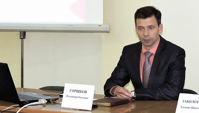 Как посчитать среднюю зарплату рассказал директор департамента экономики г.Шахты Владимир Горшков