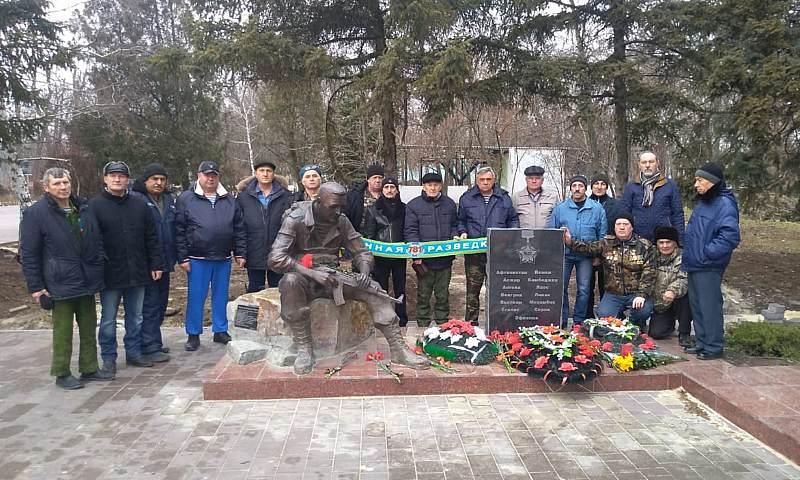 В Шахтах почтили память воинов-афганцев