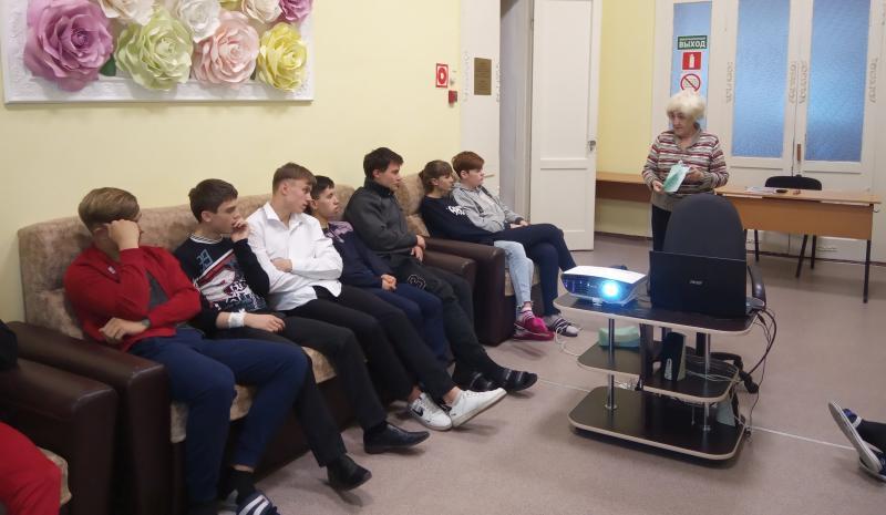 Воспитанникам Шахтинского центра помощи детям №1 рассказали о «человеческом капитале»