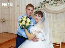 Анатолий и Анна Чумаровы