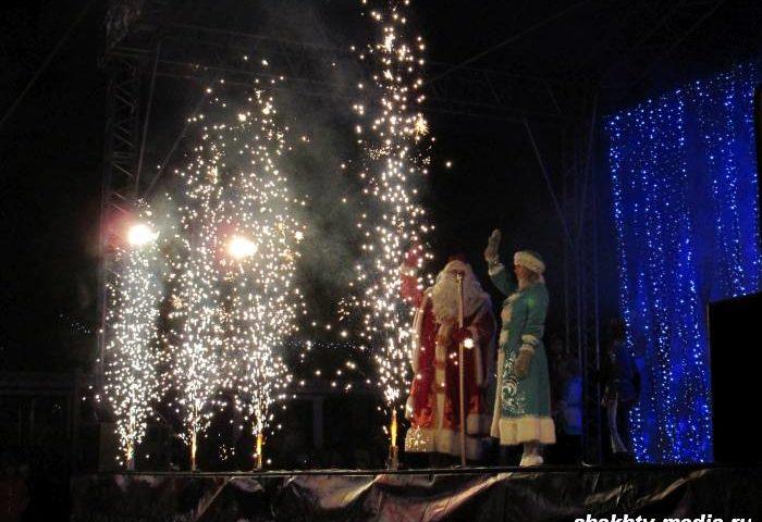 В Шахтах проведено 244 новогодних мероприятия