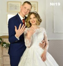 Максим и Алина Горловы
