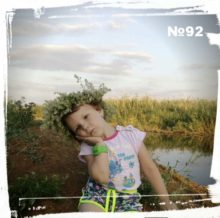Анастасия Гудкова, 3 года