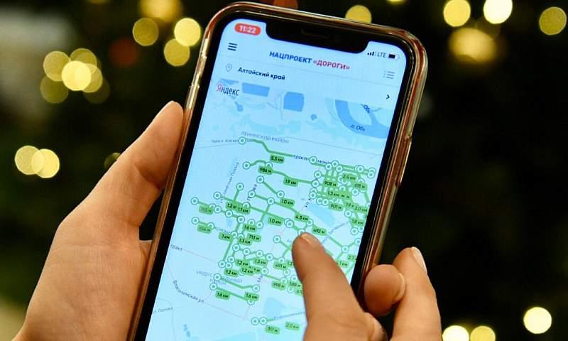 Россияне смогут оценивать качество дорожных работ с помощью мобильного приложения «Госуслуги. Дороги»