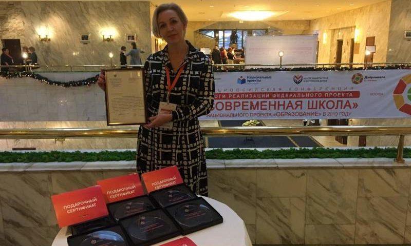 Донской регион представил  опыт реализации нацпроекта «Образование» в части поддержки «особенных» детей