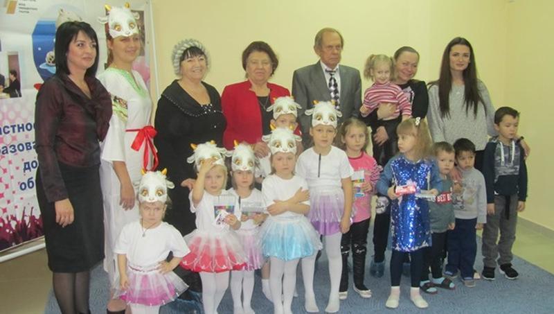 В детском центре «Умка» в рамках декады инвалидов прошел праздник
