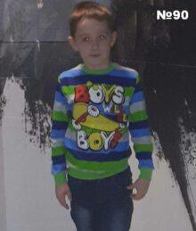 Ростислав Сальников, 6 лет