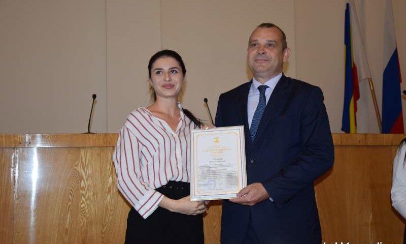 Молодые шахтинские активисты-волонтеры награждены Благодарственными письмами
