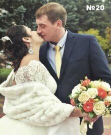 Виктория и Дмитрий Зуевы