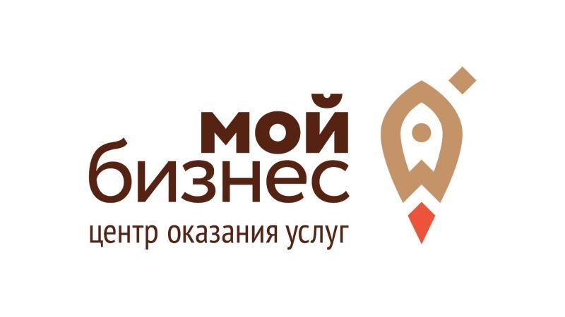 Шахтинцев приглашают на семинары и консультации центра «Мой бизнес»