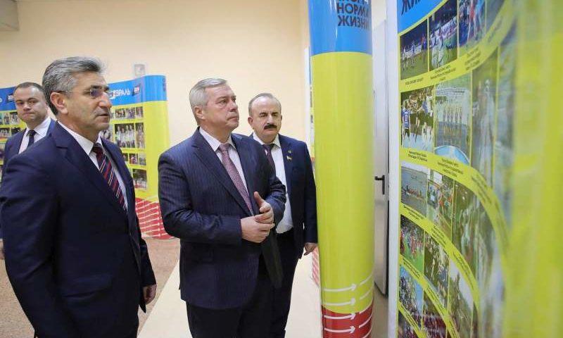 В Ростовской области подведены итоги развития спорта за последние пять лет