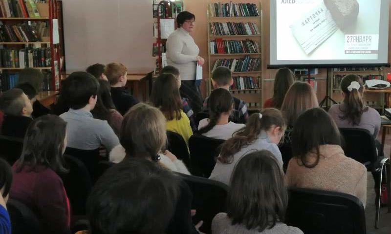 Библиотеки города присоединились к Всероссийской акции памяти «Блокадный хлеб»
