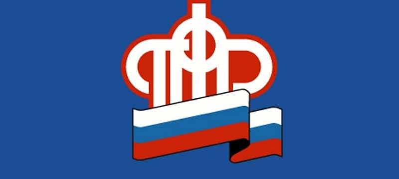 Пенсии и социальные выплаты в Ростовской области:  итоги 2019 года и планы на 2020 год
