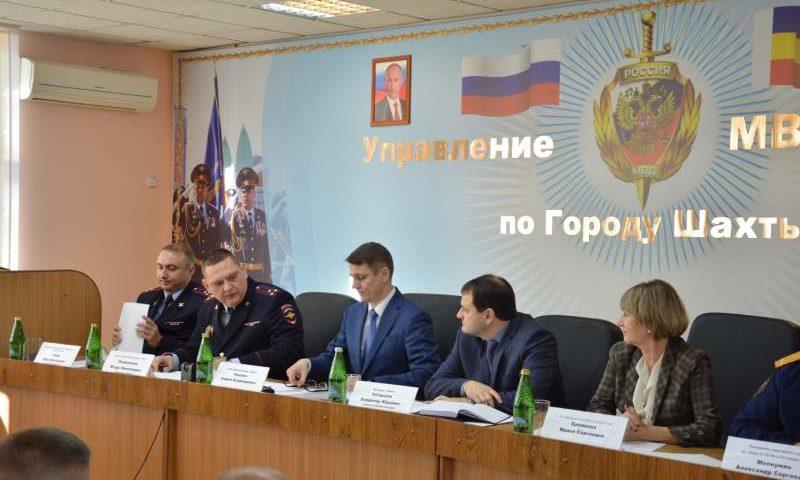 Шахтинская полиция подвела итоги работы за прошлый год