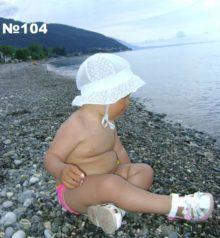 Амина Аслан, 1 год 2 месяца