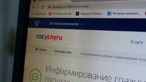 МРЭО ГИБДД ГУМВД Ростовской области ведет прием по предварительной записи