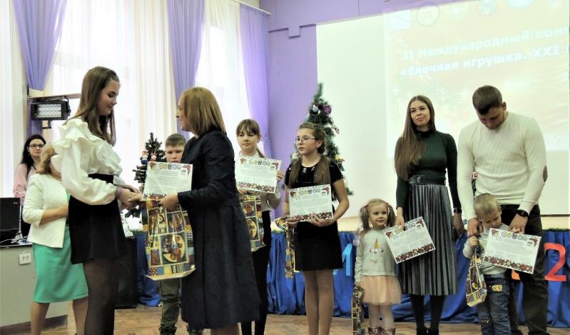 Награждены победители конкурса «Елочная игрушка. XXI век»