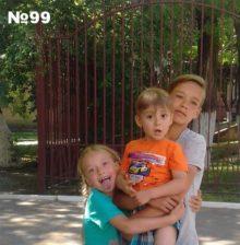 Юлия и Евгений Турянские (8 и 12 лет) и Дима Музуров, 4 года