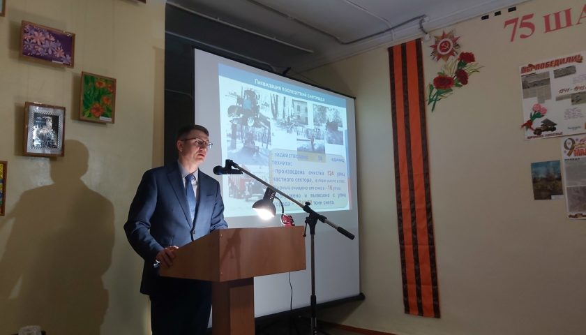 Глава администрации г.Шахты провел информационную встречу с жителями поселка Мирный