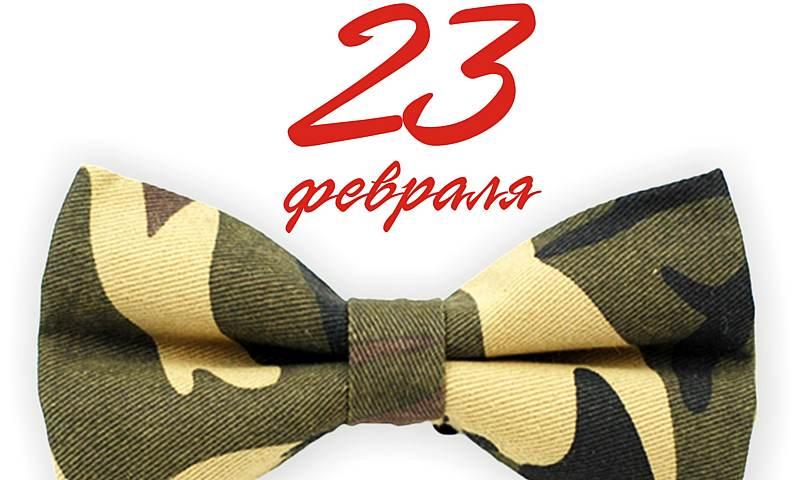 В Шахтах пройдут праздничные мероприятия, посвященные Дню защитника Отечества
