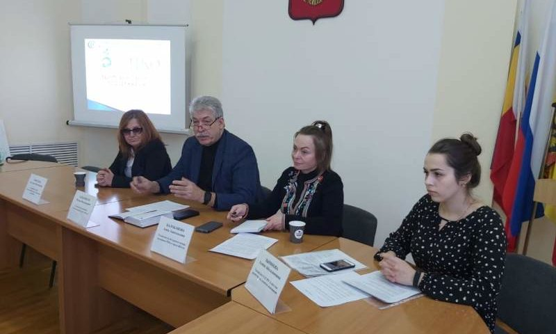 Шахтинские некоммерческие организации готовятся к конкурсам  на получение грантов