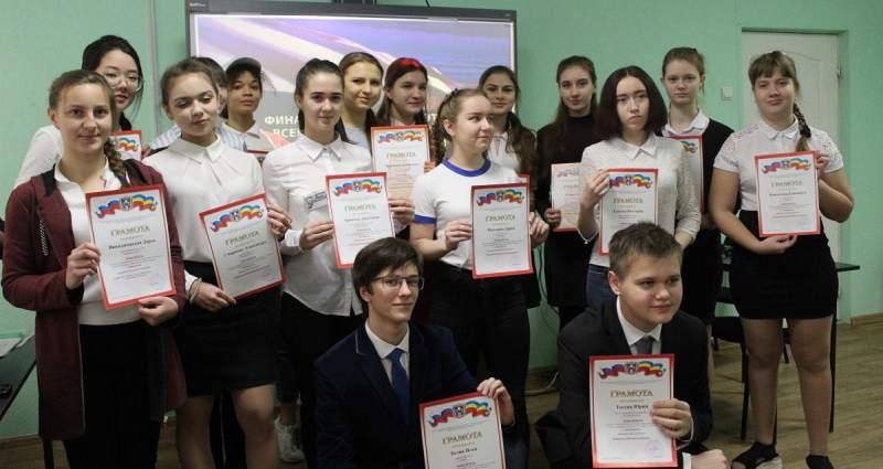 Школьники Ростовской области приняли участие в финале регионального этапа Всероссийского конкурса «Отечество»