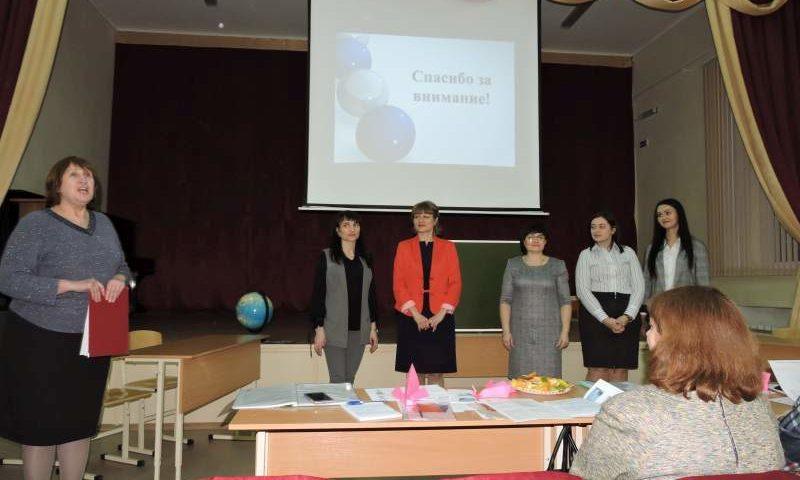 Шахтинские учителя  продемонстрировали профессиональный мастер-класс