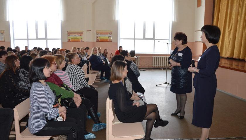 Шахтинские педагоги обсудили эффективность подготовки к ГИА