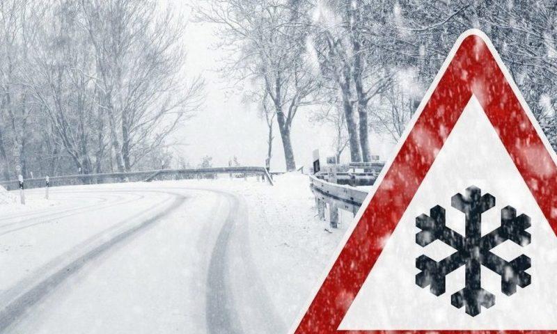Внимание! МЧС рекомендует водителям воздержаться от поездок на дальние расстояния