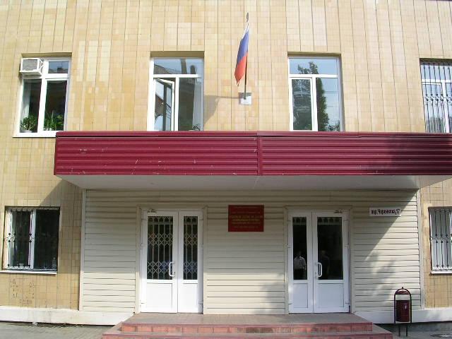 Шахтинский городской суд возглавила Лариса Коротун