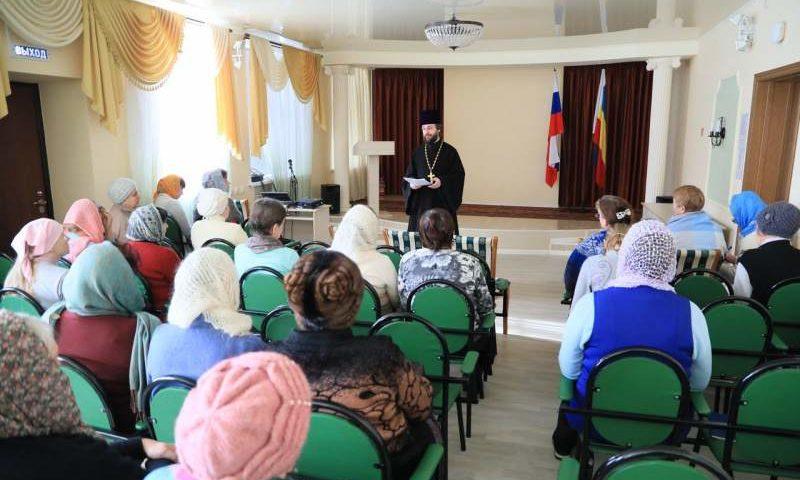Программа повышения квалификации для церковных работников  началась Шахтинской епархии