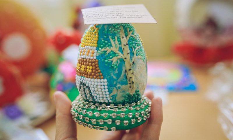 Итоги регионального тура Международного конкурса-фестиваля декоративно-прикладного творчества «Пасхальное яйцо – 2020»